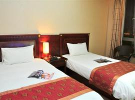 FX Hotel (Shanghai Expo Branch)