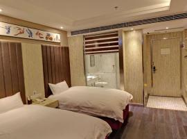 Lead Noble Boutique Hotel Hangzhou South Bus Station Branch