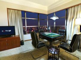 Yihao International Hotel, Dongguan