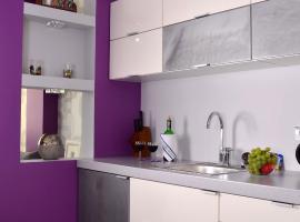 Apartament Kielce Fiolet, Kielce