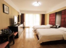 Laidmain Hotel Yantai Fushan