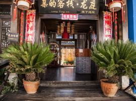 Qininn Lijiang Longting Store, Lijiang