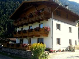 , Neustift im Stubaital
