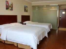 GreenTree Inn Guangdong Shenzhen Henggang Wenti Square Xianle Road Shell Hotel, Longgang