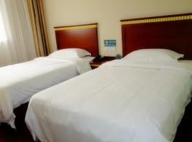 GreenTree Inn Guangdong Shenzhen Shajing West Ring Road Tongxin Plaza Business Hotel, Bao'an
