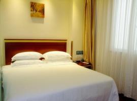 GreenTree Inn Jiangsu Changzhou Hutang Textile City Business Hotel