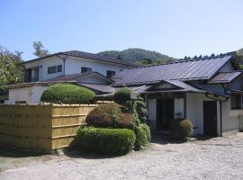 , Hakone