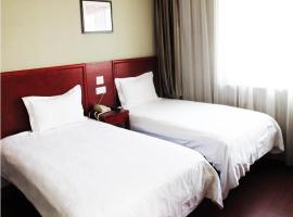 GreenTree Alliance Guangdong Foshan Shunde Ronggui Tianyou City Hotel, Shunde