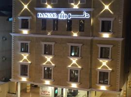 Danar Hotel Apartments 3