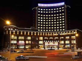 Anhui Tongdu International Hotel, Tongling