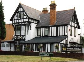 The Tudor Court Hotel, Solihull