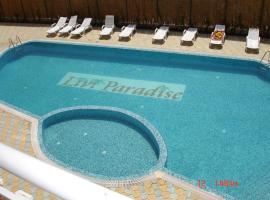 Livi Paradise Apartments, Sunny Beach