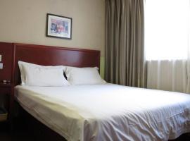 GreenTree Alliance JiangSu NanTong HaiMen DieShiQiao XiuNv Road Hotel, Sanxing