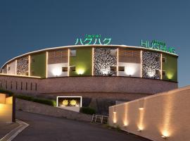 Hotel HUG HUG Kahiba (Adult Only), Kashiba