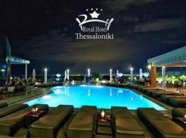 Royal Hotel Thessaloniki, Perea