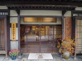 , Takayama