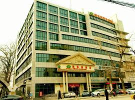 Vienna Hotel Beijing - Garden Branch