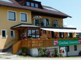 Gasthaus - Pension Sonnenhof, Ulrichsberg