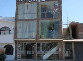 Hotel Sol y Dunas, Nazca