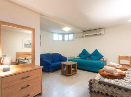Apartment in Givat Shmuel, Giv'at Shemu'el