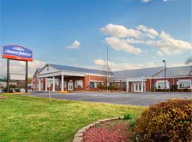 Howard Johnson Columbia, Columbia