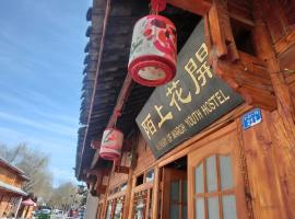 Memory of March Youth Hostel, Lijiang