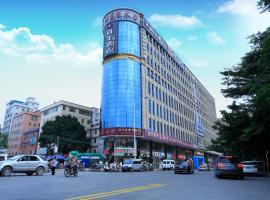 Shang Mei Hotel Guang Cong Road Branch, Guangzhou