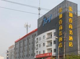 7+1 Business Hotel Hefei Huangshan Road, Hefei