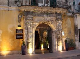 Grana Barocco Art Hotel & Centro Benessere, Модика