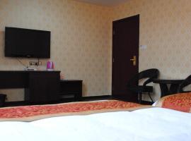 Qintian Business Hotel, Xianyang