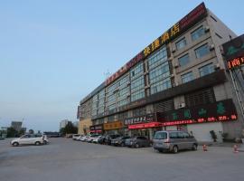 Thank You Express Hotel Tai'an Taishan, Tai'an