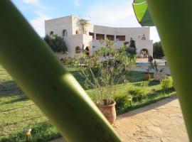 Les Jardins d'Argane, Bou Mkila