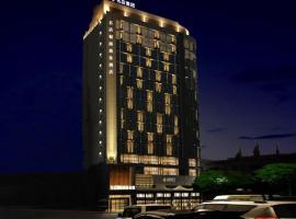 Mingdian Ginza Business Hotel, Humen