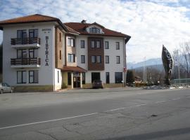 Bistrica Hotel, Samokov