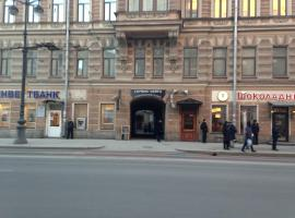 B&B Rinaldi History, Szentpétervár