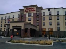 Hampton Inn & Suites - Pittsburgh/Harmarville, PA, Harmarville