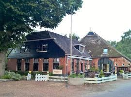 H.R. Jachtlust, Steenbergen