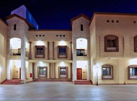 Auris Alfanar Villa