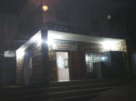 Pelican Hotel Bamenda, Bamenda