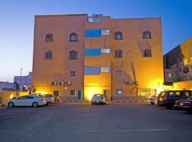 Andalusia Aparthotel, Jeddah