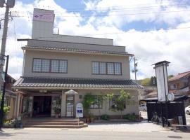 Hanagoyomi, Nanao