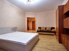 Apartment Na Filatova 19/1, Krasnodar