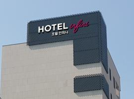 Hotel Infini, Hakhyŏn-dong