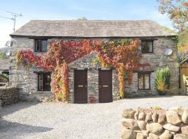 Bramble Cottage, Seathwaite