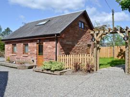 Gartnacryne Cottage, Gartocharn
