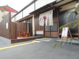 Musubi-an Arashiyama