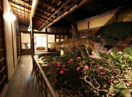 Show-an Machiya Inn, Kyoto