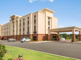 Hampton Inn & Suites - Lavonia, GA, Lavonia