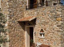 Villa Lagoudi, Asfendioú