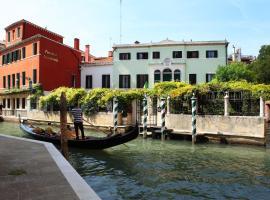 , Veneza